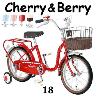 Children's bicycle SOGO cherry and Berry 18 inch 2014 Sogo CHERRY & BERRY 18 baby's car 02P01Mar15