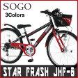 子供用自転車 SOGO スターフラッシュ JHF-6 26インチ 外装6段 オートライト CI-DECK 2016 ソーゴー STAR FLASH 02P03Dec16