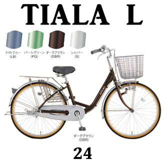 City cycle SOGO tiara L AL 24 inch 2016 Sogo TIALA L 24AL P08Apr16