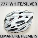 自転車ヘルメット リマール スーパーライト 777 /ホワイト/シルバー/ LIMAR SUPER LIGHT 777 ロード 02P02Aug14