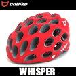 ヘルメット カットライク ウィスパー (マットレッド) Catlike WHISPER HELMET 02P18Jun16