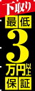 �Ԃ̂ڂ� �����Œ�3���~�ȏ�ۏb���C�h�^�C�v700�~1800�bCar�f�U�C�i�[�Y�̂ڂ� �� �m�{