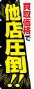 �Ԃ̂ڂ� ���承�i�ő��X���|�I�I�b���C�h�^�C�v700�~1800�bCar�f�U�C�i�[�Y�̂ڂ� �� �m�{��