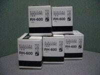 RICOH   リコー用 サテリオ/プリポート対応 【汎用】インク RH-600(5本セット)【赤】