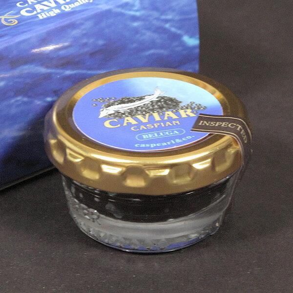 ミシュランガイド三つ星店が認めるカスピ海産極上天然フレッシュ キャビア ベルーガ 25g瓶…...:auc-agmarket:10000030