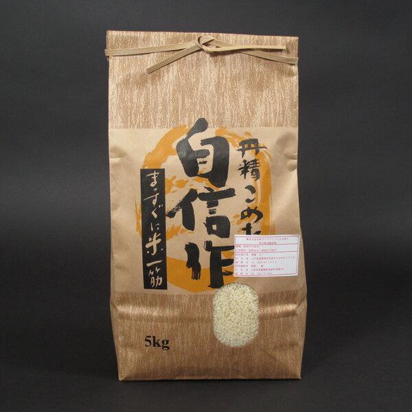 【平成29年産新米予約】日本一美味しい米を作る遠藤五一さんの 無農薬 特別栽培 コシヒカリ 白米 10kg×12ヶ月<年間契約>