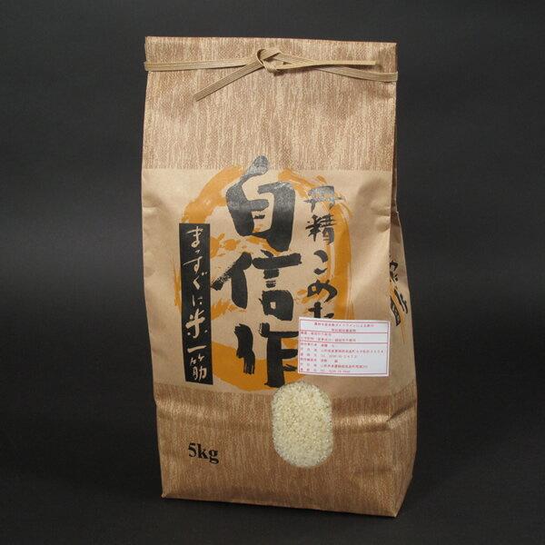 【29年産新米予約】日本一美味しい米を作る遠藤五一さんの杭掛け天日干し 無農薬 特別栽培 コシヒカリ 白米 10kg×12ヶ月<年間契約>
