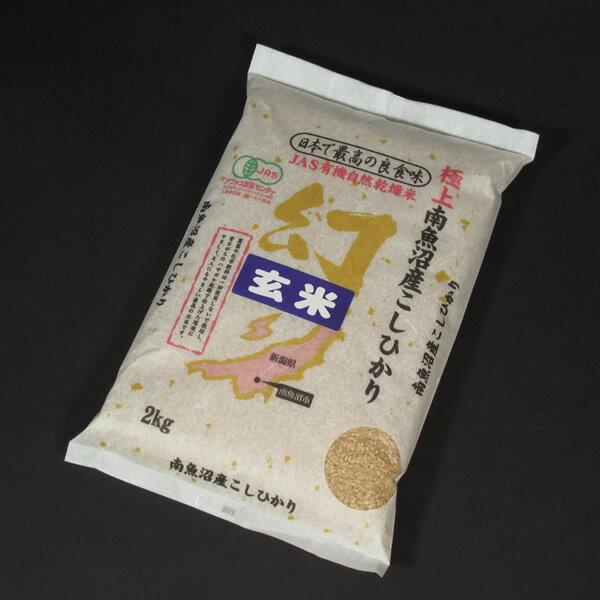 【平成29年産新米予約】巨匠笛木さんの最高級 南...の商品画像