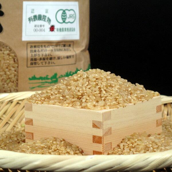 【平成30年産新米予約】米食味コンクールで金賞を受賞した戸田さんの杭掛け天日干し無農薬特別栽培 コシヒカリ 玄米 30kg