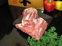 最高級熟成米沢牛 A5等級メス スネ肉 ブロック 約1kg (重さは数量で調整 例:2 = 約2kg)【楽ギフ_のし】【楽ギフ_のし宛書】
