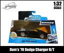 1/32 箱入り ミニカー【Dom's '70 Dodge Charger R/T】ワイルドスピード 1970年式 ダッジチャージャー アメ車 1:32FAST...