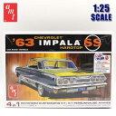 【送料込み】1/25 アメ車 プラモデル 039 63 Chevrolet Impala SS amt 1963 シボレー インパラ ミニカー
