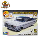 1:25 アメ車 プラモデル '59 CHEVY IMPALA Hard Top 2'n1【Reve