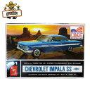 【送料込み】1/25 アメ車 プラモデル 039 61 Chevrolet Impala SS 1961 シボレー インパラ ミニカー