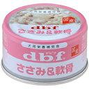 デビフ 缶詰 ささみ&軟骨 85g(豚軟...