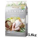 ソルビダ グレインフリー チキン 老犬用 5.8kg インドアシニア 室内飼育7歳以上用 SOLVIDA 正規品 ドッグフード ペットフード ドライフード シニア犬 オーガニック 自然素材