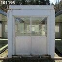 【101195】【中古】「格安現状販売」6.3mユニットハウス・プレハブ・事務所・休憩室