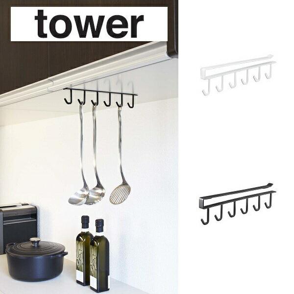 【メール便送料無料】 【代引き不可】 M20 戸棚下キッチンツールフック タワー tower 7117 7118