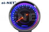 【Dトラッカー】 タコメーター 電気式 ブラックパネル 13,000rpm LEDバックライト 6ヶ月保証 aiNET製