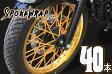 【スポーク】送料無料【Aebsエービス】 スポークラップ【オレンジ】スポークスキン カラースポーク【SR400 DS400 セロー250 WR250X XT250X トリッカーYZ250 TW FTR CRF250 CB223S グラストラッカー RM-Z DR-Z Dトラッカー KLX250 W600 エストレア】あす楽