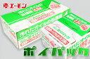 エーモン工業 オイル処理 廃油処理用品 ポイパック 4.5L用 [1604]