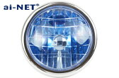 【6ヶ月保証付】【MONKEY[モンキー]】 マルチリフレクター ヘッドライト レンズリム付き ブルー aiNET