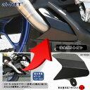 楽天アイネット楽天市場店日本製 AKRAPOVIC/アクラポビッチ YZF-R25 YZF-R3 MT-25 MT-03スリップオン S-Y2SO11-AHCSS MOTO-GP STYLE 用 マフラーカバー 1年保証 アイネット製 あす楽対応