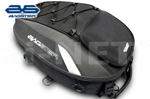バッグ【セール特価】シートバッグ SPIDER(スパイダー) 15-23L 4899B1 ブラック【BAGSTER バグスター】フルフェイス ヘルメット 収納可能 あす楽