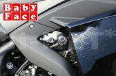 【セール特価】【YZF-R3】YZF-R25 ベビーフェイス Baby Face 【エンジンスライダー】【フレームスライダー】【シティライド】006-SY018Fb【532P17Sep16】