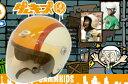 【DAMMTRAX ダムトラックス】ダムキッズ ポポエイト popo8 オレンジ 子供用 キッズ ヘルメット バイク用(ポポ8)(キッズ用ヘルメット)(ジェットヘルメット)あす楽【02P01Oct16】