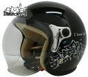 メーカー レディース ダムトラックス カリーナ キャット ブラック ヘルメット シールド ジェット