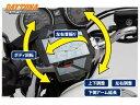 【DAYTONA】バイク用 スマホホルダー アイフォン6/...