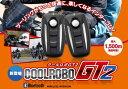 ツーリング・タンデム関連 インカム【COOLROBO GT2 クールロボGT2】ペア 2台セット ワイヤレスインカム【91714】DAYTONA(デイトナ)バイ...