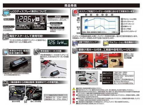 【楽天スーパーセール 開催】【送料無料】19%...の紹介画像3