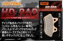 【ハーレー】【ロードキング クラシック(FLHRC)/08-14】WF[ダブルディスク フロント]用【DAYTONA】 [デイトナ] ブレーキパッド [HDPAD] 76358 デイトナ製
