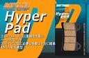 【CB400FOUR/97-00】WF[ダブルディスク フロント]用【DAYTONA】 [デイトナ] ブレーキパッド [ハイパーパッド] 37536 デイトナ製