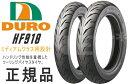 ダンロップOEM FZR250R 1989〜用 DURO デューロ :チューブレスタイヤ 100/80-17 130/70-17 HF918 前後セット
