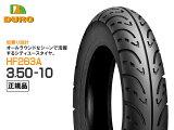 【セール特価】ダンロップOEM DURO デューロ :チューブレスタイヤ 3.50-10 350-10 HF263A