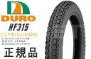 【セール特価】2.75-14 275-14 ホンダ・ヤマハ純正指定 タイヤ ダンロップ OEM工場