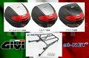 【送料無料】 GIVI&aiNET シグナスX リアボックス&リアキャリア フルセット (モノロックケース E300N2) ボックス キャリア セット【SE12J SE44J】【02P01Oct16】