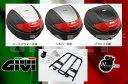 【送料無料】 GIVI&WW製 PCX125/PCX150用 リアボックス&リアキャリア フルセット (モノロックケース E300N2) ボックス キャリア セット