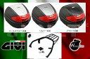 【送料無料】 GIVI&WW製 マジェスティS用 SMAX リアボックス&リアキャリア フルセット (モノロックケース E300N2) ボックス キャリア セット【02P03Dec16】