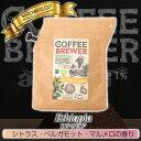 ショッピングフェアトレード グロワーズカップ エチオピアモカ (3パック)GROWER'S CUP フェアトレードコーヒー ドリップコーヒー 【キャンプ アウトドア フィッシング 携帯 本格ドリップコーヒー】