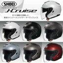 【SHOEI】 ジェイ-クルーズ ルミナスホワイト ジェット ヘルメット インナーサンバイザー フル装備 ショウエイ J-Cruise