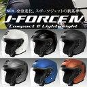 【SHOEI】 ジェイ フォース フォー マットブルーメタリック オープンフェイス ヘルメット ショウエイ J-FORCE 4