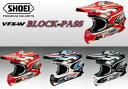 【SHOEI】 ブイエフエックス-ダブリュー ブロック・パス Mサイズ(57cm) TC-1(赤/白) TC-2(青/黒) TC-5(黒/灰) モトクロス ヘルメット ショウエイ VFX-W BLOCK-PASS