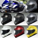 【SHOEI[ショウエイ]】 Z-7 Z7 ゼット-セブン ヘルメット 各色/各サイズ フルフェイス
