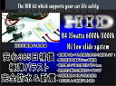 【1年保証付】【スカイウェイブ250タイプM CJ44A/CJ45A/CJ46A】【H4 6000K HID】2灯セット 薄型バラスト デジタルHIDフルキット Hi/Lo電磁スライド式