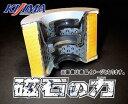 【KIJIMA キジマ 】 【XV1900CU レイダー 11-12】 オイルフィルター マグネット付き[105-633] 磁石付