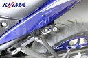 KIJIMA/キジマ製 YZF-R25 YZF-R3 ヘルメットロック 【303-1560】ヘルメットホルダー ヘルメット盗難防止【02P03Dec16】